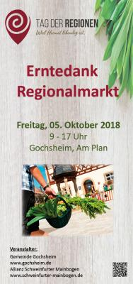 Regionalmarkt 2018.jpg